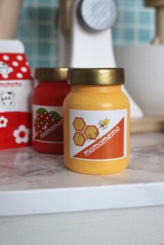 Burk med honung